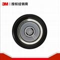 3M 1099塑料膠粘劑橡膠封邊氯丁膠 耐水耐油金屬皮革粘接膠水 3