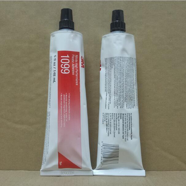 3M 1099塑料膠粘劑橡膠封邊氯丁膠 耐水耐油金屬皮革粘接膠水 5