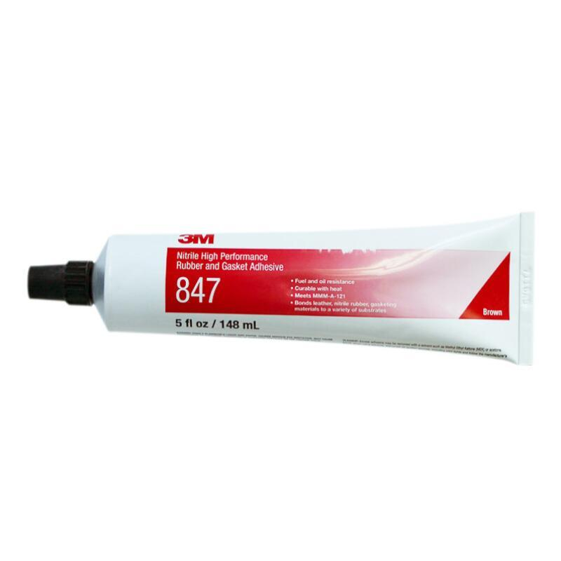 3M 847膠水橡膠金屬塑料膠粘劑 耐高溫粘接快干型復合型膠 2