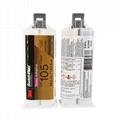 3M DP105膠水透明柔性環氧樹脂AB膠 柔韌強力膠陶瓷塑料金屬結構膠 2
