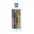 3M DP105膠水透明柔性環氧樹脂AB膠 柔韌強力膠陶瓷塑料金屬結構膠 4