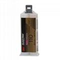 3M DP110膠水強力環氧樹脂AB膠 灰色半透明柔性快干金屬結構膠 2