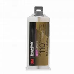 3M DP125柔性粘结透明环氧树脂结构胶 金属塑料材质粘结灌封AB胶水