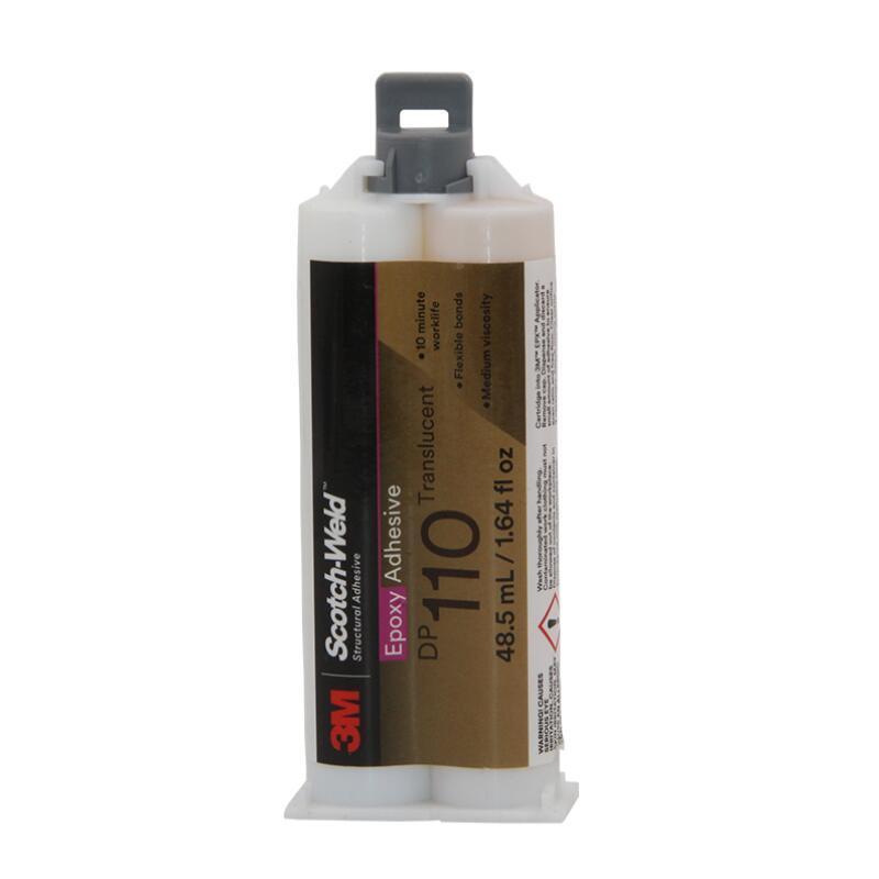 3M DP125柔性粘結透明環氧樹脂結構膠 金屬塑料材質粘結灌封AB膠水 2