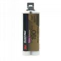 3M DP190膠水柔性環氧樹脂結構膠 金屬塑料碳素纖維粘接劑AB膠 3