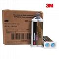 3M DP190膠水柔性環氧樹脂結構膠 金屬塑料碳素纖維粘接劑AB膠 4
