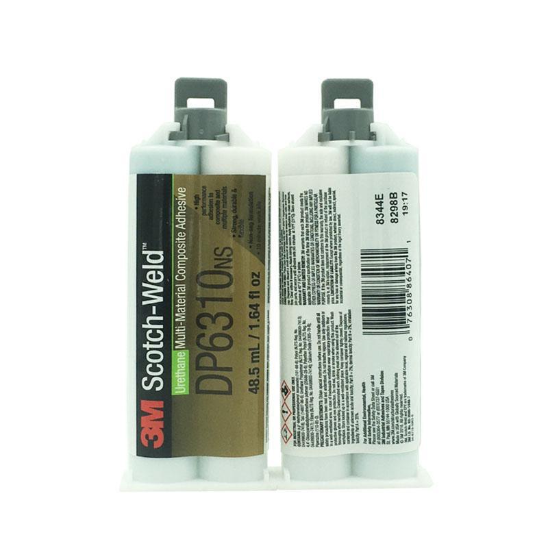 3M DP6310NS低氣味雙組份聚氨酯結構膠 粘接復合材料粘結劑AB膠 3