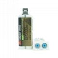 3M DP6330NS膠水耐高溫聚氨酯結構膠 綠色柔性復合材料金屬AB膠 2