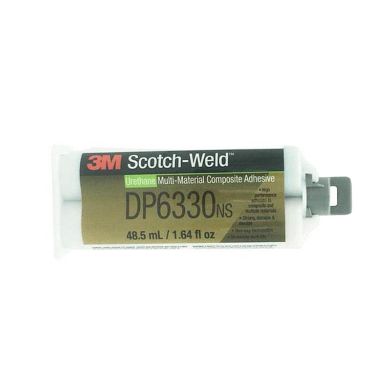 3M DP6330NS膠水耐高溫聚氨酯結構膠 綠色柔性復合材料金屬AB膠 3