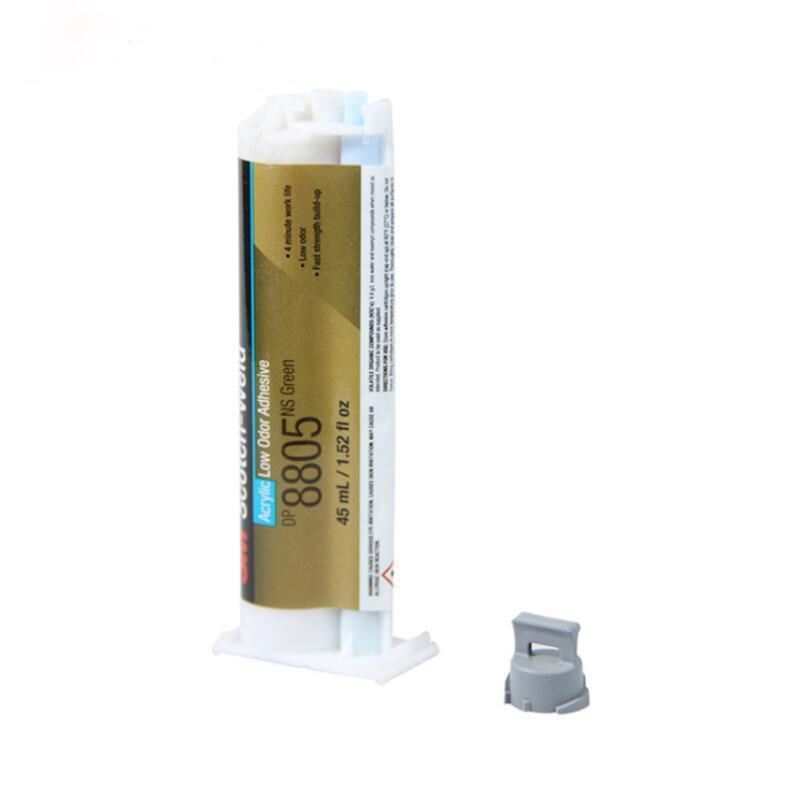 3M DP8805NS雙組份丙烯酸結構膠 低氣味電芯固定環氧樹脂AB膠 1