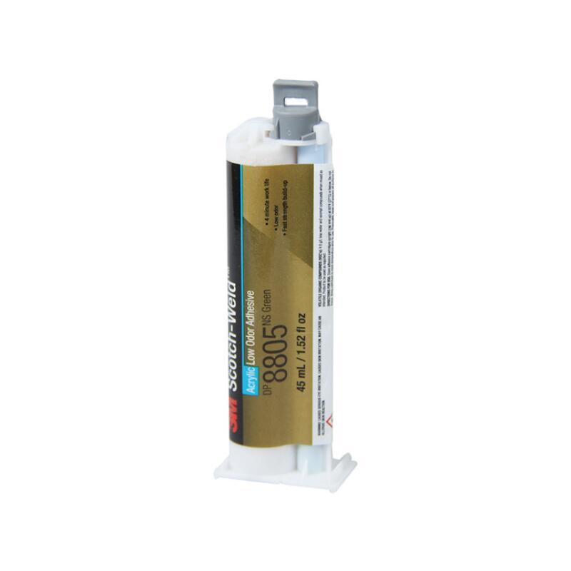3M DP8805NS雙組份丙烯酸結構膠 低氣味電芯固定環氧樹脂AB膠 2