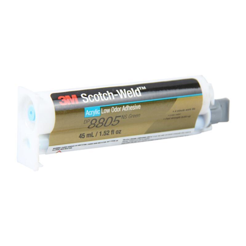 3M DP8805NS雙組份丙烯酸結構膠 低氣味電芯固定環氧樹脂AB膠 4