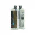 3M DP8805NS雙組份丙烯酸結構膠 低氣味電芯固定環氧樹脂AB膠 5