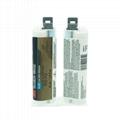 3M DP8810NS綠色低氣味丙烯酸結構膠 粘接金屬塑料快干型AB膠 2