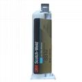 3M DP8810NS綠色低氣味丙烯酸結構膠 粘接金屬塑料快干型AB膠 5