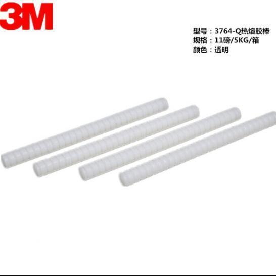 3M 3764Q熱熔膠棒環氧樹脂膠條 熱熔膠棒強力高粘膠條 1