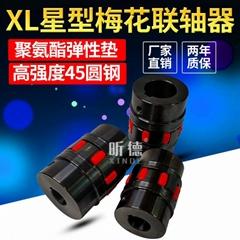 XL123456789大扭矩GS星型彈性聯軸器