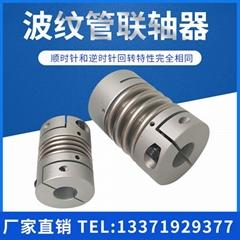 鋁合金45鋼不鏽鋼夾緊式彈性波紋管聯軸器