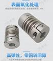 鋁合金45鋼不鏽鋼夾緊式彈性波紋管聯軸器 3