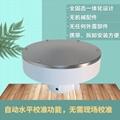 灵犀CG-62压电式雨量传感器