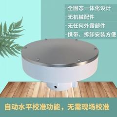 靈犀CG-62壓電式雨量傳感器
