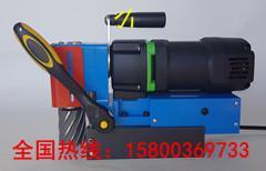 供應進口小型臥式磁座鑽MDLP45