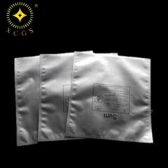 供應防靜電包裝鋁箔包裝袋