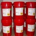 山東吉特JT-Q3輕質燃料油 3