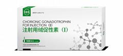 Veterinary Human Chorionic Gonadotropin Gonadotrophin Injection veterinary hCG