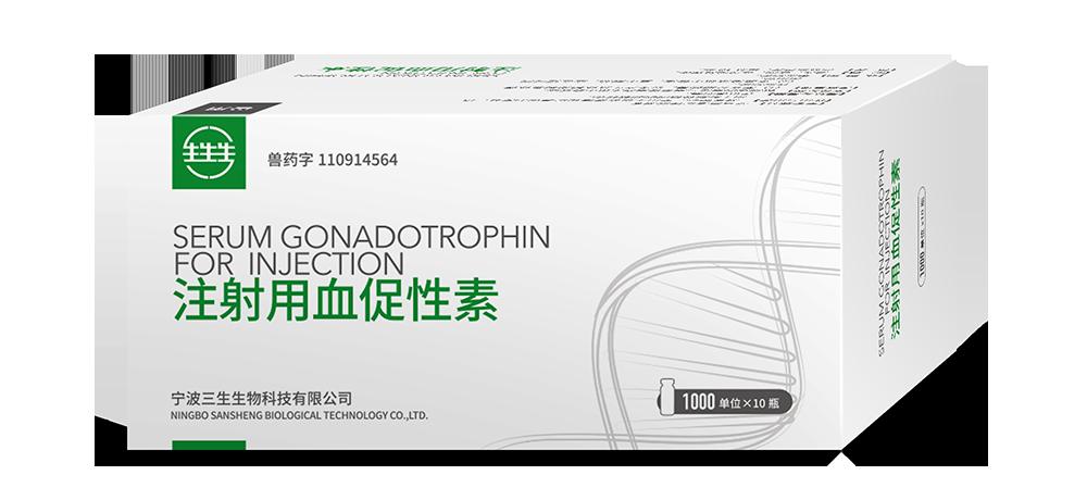 Veterinary Equine Pregnant Mare Serum Gonadotropin/Gonadotrophin Injection PMSG 1