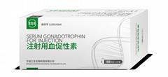 Veterinary Equine Pregnant Mare Serum Gonadotropin/Gonadotrophin Injection PMSG