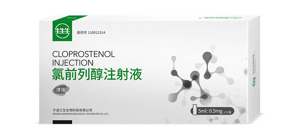 Veterinary Medicine CLOPROSTENOL INJECTION Solution 1