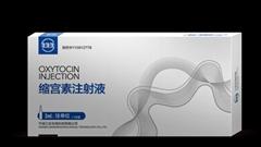 Veterinary Medicine OXYTOCIN INJECTION Oxt