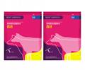 Veterinary medicine SIDA-CIDR Progesterone vaginal Insert 1