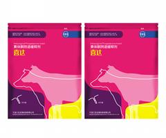 Veterinary medicine SIDA-CIDR Progesterone vaginal Insert