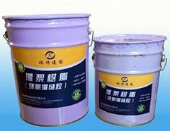 灌浆树脂环氧灌封胶