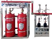 福爾盾管網式內貯壓七氟丙烷自動滅火裝置