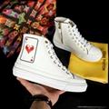 Game On Stellar high top Sneaker Boot