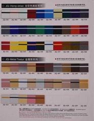 激光雙色板ABS工廠貨源