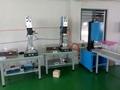 liuqid filte bag weld machine