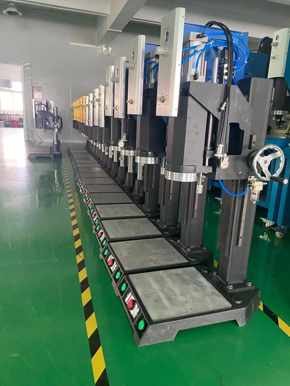 Ultrasonic welding machine 1