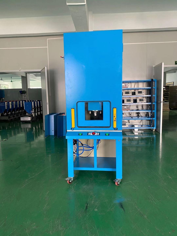 Ultrasonic welding machine 5