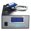 Ultrasonic spot welder