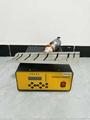 Ultrasonic cutting system