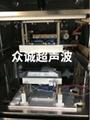 Servo hot plate welding machine