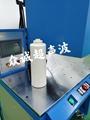 Rotary friction welding machine