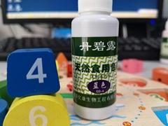 丹碧露螺旋藻食用色素