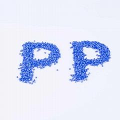 注塑級原料PP耐高溫阻燃級PP環保落防火無滴落塑料顆粒聚丙烯原料