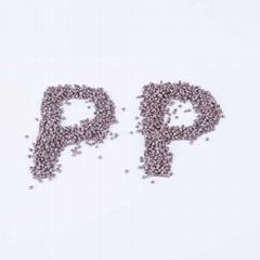 塑聚PP塑料防火粒子报价PP改性注塑粒子耐高温塑料厂家直销阻燃pp