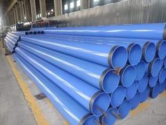 山東環氧樹脂防腐鋼管防水耐腐